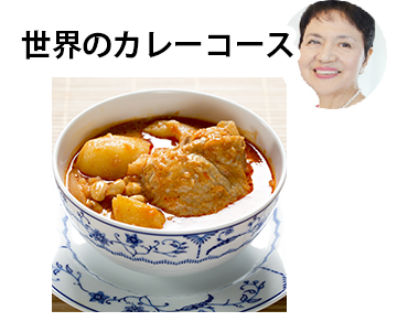 brunch-curry-curry